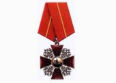 Святейший Патриарх Кирилл награжден государственным орденом Александра Невского