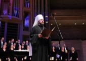 В Москве открылся первый Рождественский фестиваль духовной музыки