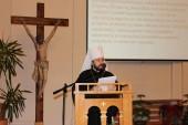 Митрополит Иларион принял участие в межконфессиональной конференции «Христиане перед вызовом, брошенным институту семьи»