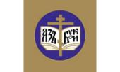 Святейший Патриарх Кирилл возглавит церемонию открытия XIX Международных Рождественских образовательных чтений