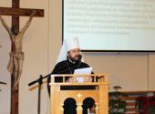 Доклад митрополита Волоколамского Илариона на межконфессиональной конференции по проблемам семьи в Каунасе (Литва)