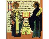 Начался прием заявок на соискание Патриаршей литературной премии имени святых равноапостольных Кирилла и Мефодия