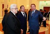 В Иерихоне состоялось открытие Российского культурного центра