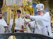 В праздник Крещения Господня Святейший Патриарх Кирилл и Блаженнейший Митрополит Иона совершили Божественную литургию в Богоявленском кафедральном соборе
