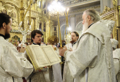 В канун праздника Крещения Господня Святейший Патриарх Кирилл совершил всенощное бдение в Богоявленском кафедральном соборе