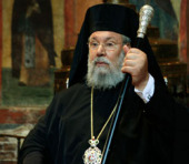В Москву прибывает Архиепископ Кипрский Хризостом
