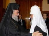 Состоялась встреча Святейшего Патриарха Кирилла с Предстоятелем Кипрской Православной Церкви