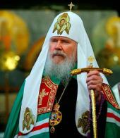 Алексий II, Патриарх Московский и всея Руси (Ридигер Алексей Михайлович)