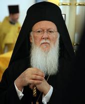 Варфоломей I, Святейший Патриарх Константинопольский (Архондонис Димитриос)
