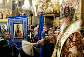 Святейший Патриарх Кирилл освятил знамена, флаги и хоругви войсковых казачьих обществ