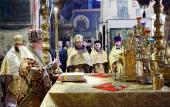В день памяти святителя Московского Филиппа Святейший Патриарх Кирилл и Блаженнейший Архиепископ Кипрский Хризостом совершили Литургию в Патриаршем Успенском соборе Московского Кремля