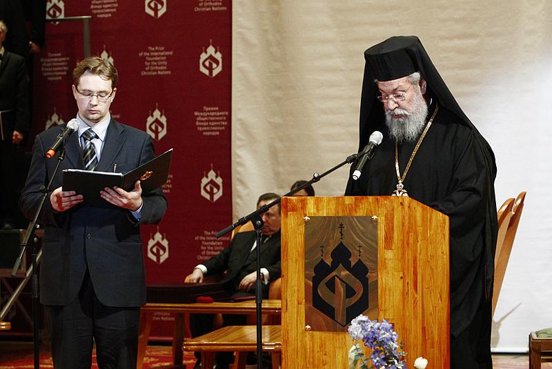 XI церемония вручения премий Международного фонда единства православных народов