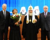 Святейший Патриарх Кирилл возглавил церемонию награждения победителей Всероссийского конкурса «За нравственный подвиг учителя» за 2010 год