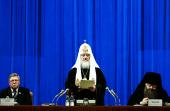 Предстоятель Русской Церкви возглавил церемонию открытия XIX Международных Рождественских чтений