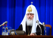 Выступление Святейшего Патриарха Кирилла на открытии XIX Международных Рождественских образовательных чтений