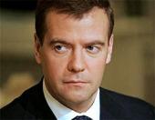 Приветствие Президента РФ Д.А. Медведева участникам и гостям XIX Международных Рождественских чтений