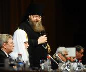 Доклад председателя Отдела религиозного образования и катехизации Русской Православной Церкви епископа Зарайского Меркурия на открытии XIX Международных Рождественских чтений