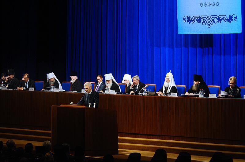 Церемония открытия XIX Международных Рождественских чтений