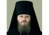 Патриаршее поздравление епископу Тамбовскому Феодосию с 50-летием со дня рождения