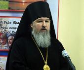 В Донском монастыре прошла секция XIX Рождественских чтений «Церковь и казачество: реализация духовно-нравственных программ и проектов»