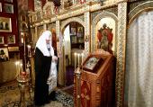 Предстоятель Русской Церкви совершил литию по жертвам террористического акта в аэропорту «Домодедово»