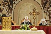 В Храме Христа Спасителя впервые проходит пленум Межсоборного присутствия Русской Православной Церкви
