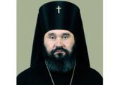 Патриаршее поздравление архиепископу Наро-Фоминскому Юстиниану с 50-летием со дня рождения