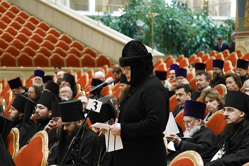 Пленум Межсоборного присутствия Русской Православной Церкви. День первый