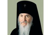 Патриаршее поздравление архиепископу Берлинско-Германскому Марку с 70-летием со дня рождения