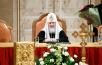 Пленум Межсоборного присутствия Русской Православной Церкви. День второй