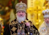 Святейший Патриарх Кирилл: Церковь не может не реагировать на умножение зла