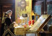 Во вторую годовщину интронизации Святейшего Патриарха Кирилла в кафедральном соборном Храме Христа Спасителя совершена Божественная литургия