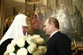 Состоялась встреча Святейшего Патриарха Кирилла с председателем Правительства России В.В. Путиным