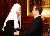 Президент России Д.А. Медведев поздравил Святейшего Патриарха Кирилла с годовщиной интронизации