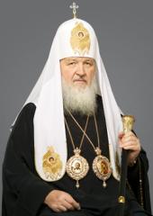 Biografia Preafericitului Patriarh Chiril al Moscovei şi al Întregii Rusii