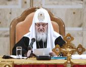 Доклад Патриарха Московского и всея Руси Кирилла на Архиерейском Соборе Русской Православной Церкви (2 февраля 2011 года)