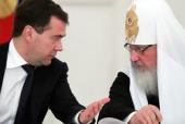 Слово Президента России Д.А. Медведева на встрече с участниками Архиерейского Собора Русской Православной Церкви