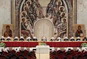 Определение Освященного Архиерейского Собора Русской Православной Церкви «О вопросах внутренней жизни и внешней деятельности Русской Православной Церкви»
