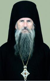Софроний, епископ Могилевский и Мстиславский (Ющук Степан Петрович)