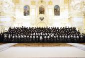 Послание Архиерейского Собора клиру, монашествующим, мирянам и всем верным чадам Русской Православной Церкви