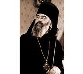 К 100-летию со дня рождения архиепископа Киприана (Зернова)