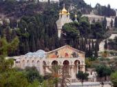 Палестинское монашество