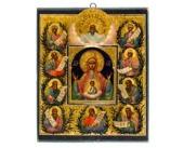 XII Всезарубежный съезд православной молодежи пройдет в Париже этим летом