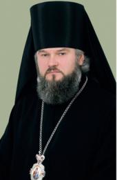 Иоасаф, архиепископ Кировоградский и Новомиргородский (Губень Петр Иванович)