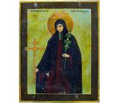 К 2012 году Издательство Белорусского экзархата выпустит факсимильное издание древнего жития Евфросинии Полоцкой