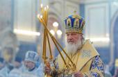 В праздник Сретения Господня Святейший Патриарх Кирилл совершил Божественную литургию в Храме Христа Спасителя