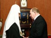 Предстоятель Русской Православной Церкви принял заместителя министра МВД России В.Н. Кирьянова