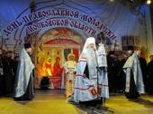 В Дмитрове состоялось празднование Дня православной молодежи Московской области