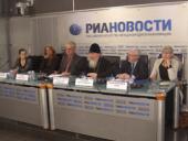 В РИА «Новости» прошла пресс-конференция, посвященная Дню православной книги