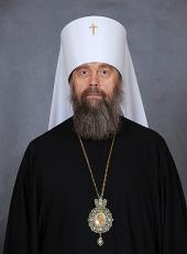 Алексий, митрополит Тульский и Ефремовский (Кутепов Андрей Николаевич)
